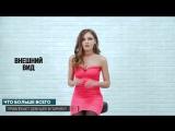Маша Регеда снялась для блога А. Самсонова
