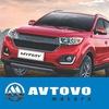 Автосалон AVTOVO-Motors || Chery, Lifan