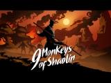 9 Monkeys of Shaolin - Анонсирующий трейлер