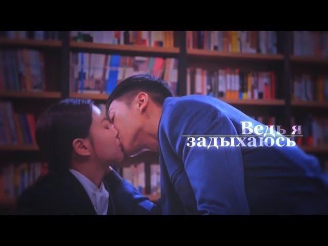 Хваюги    Son Oh Gong Jin Son Mi    Я задыхаюсь (EP 10)