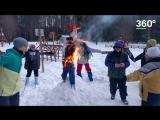 На Масленицу сожгли чучело Родченкова