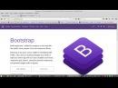 3 Blockchain на Python - Создание веб-интерфейса на Flask