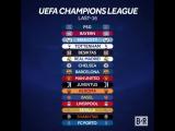 Участники Лиги Чемпионов / vk.com/world_fifa18