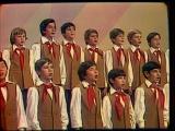 Муслим Магомаев, детский хор ― Новый день (А. Пахмутова - Н. Добронравов) (Цикл песен