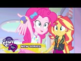 My Little Pony: Equestria Girls «Дружеская очередь» серия 1