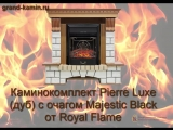 Каминокомплект Pierre Luxe белый (дуб) с очагом Majestic FX Black от Royal Flame