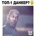 ТУТ БАСКЕТБОЛЬНАЯ АТМОСФЕРА