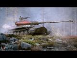 Flaming_FartsПринимаем чемоданы от арты World of Tanks.