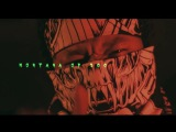 Montana of 300 - Land of the Dark (OFFICIAL Instrumental)