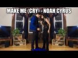 Noah Cyrus - Make Me (Cry) ft. Labrinth Dance