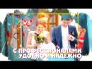 Свадебная флористика в Москве (студия Дикий Пион)