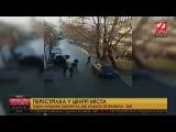 Стрілянина в Одесі: є загиблі та поранені -  Перші про головне. Вечір (19.00) за 19.01.18