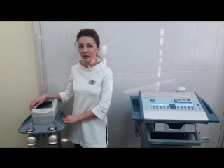 Климова Екатерина Александровна, кавитация и bodyter