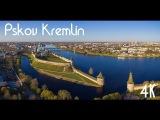 Шикарный Псковский Кремль с высоты в 4К Pskov Kremlin from above in 4K (Phantom 3 SE)