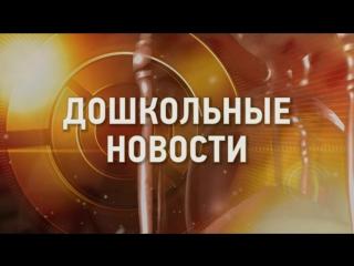 Московская область _ Визитная карточка. Федякова Ю В