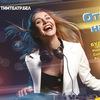 Театрально-вокальные курсы ДРИМ ТИМ
