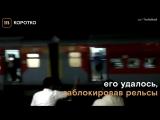 В Индии неуправляемый поезд с пассажирами проехал 12 километров