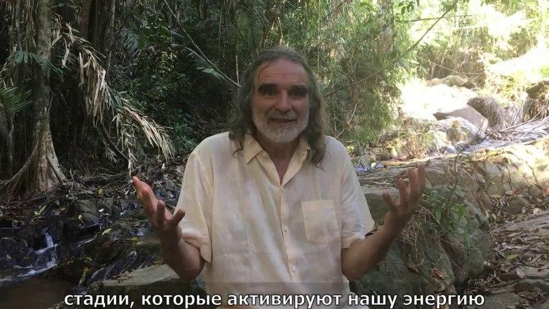 АУМ медитация с Вит Мано в Санкт Петербурге
