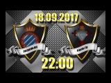 Прогноз | Эспаньол - Сельта 18.09.17 | Ставки на спорт Прогнозы