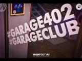 Mannequin Challenge NIGHT CLUB GARAGE Barnaul