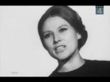 Мария Пахоменко. 1970. Ф-К-т. Песня 4.
