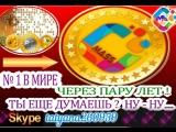 MASSCRYP Вебинар от 20 04 2018 спикер Смирнова Нина