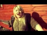Ляля Размахова Провинциалочка (видеоклип)