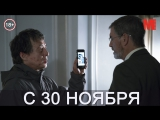 Дублированный трейлер фильма «Иностранец»
