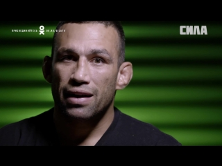 Fight Night London  Fabricio Werdum - I Want to Finish the Fight