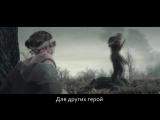VEDMAK_(EPIChNAYa_PESNYa_PO_WITCHER_3).mp4