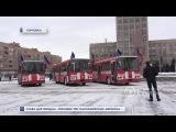 Глава ДНР передал Горловке три пассажирских автобуса. 20.03.2018,