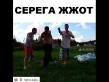 Сергей Лазарев, это ты?