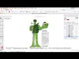 Рисование векторной графики: Дизайн бренд-персонажа