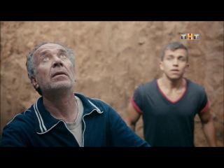 Ольга, 2 сезон, 11 серия (19.09.2017)
