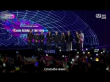 [РУСС. САБ] 171201 EXO @ Album Of The Year MAMA 2017 in Hong Kong