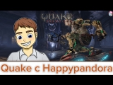 Quake Champions c Happypandora!