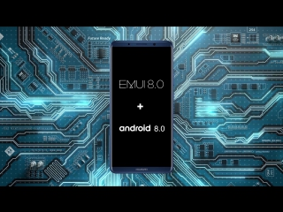 EMUI 8.0. + Android Oreo 8.0. = быстрый, мощный, производительный Mate 10 Pro