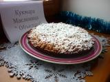 Вот такие пироги!