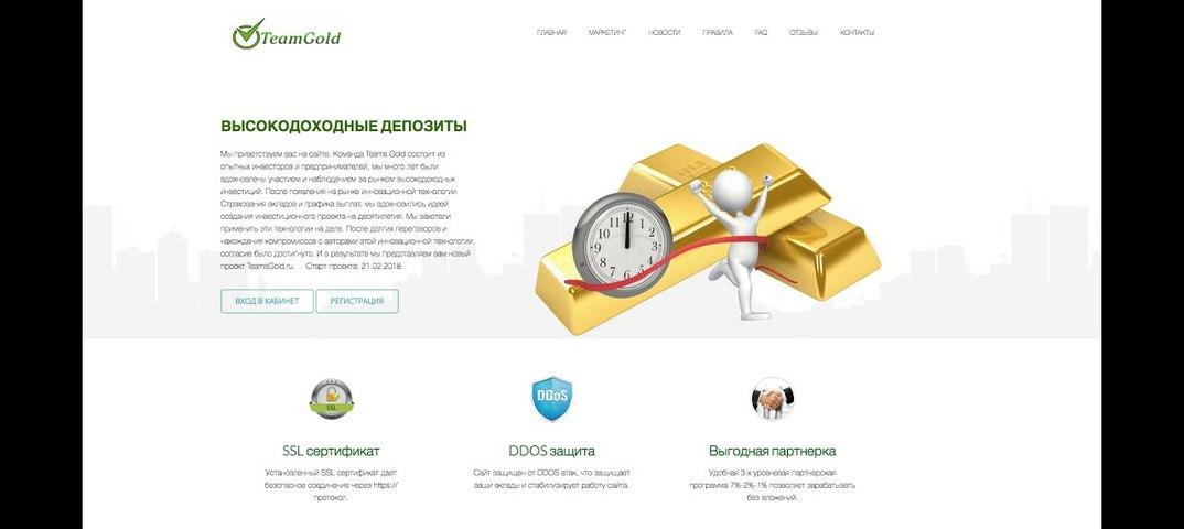Инвестиции в хайп проекты алматы