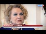 Андрей Малахов. Прямой эфир. Почему Валентина Талызина не сыграла Надю