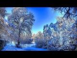Очень красивая сказочная музыка!!! Красивые зимние пейзажи/Instrumental music for the sloul