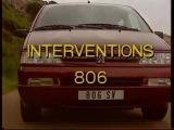 Peugeot 806 interventions tableau de bord et toit ouvrant