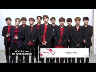 170830 Превью предстоящего выпуска Simply K-pop с Wanna One