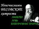 Многими скорбями подобает внити в царствие Божие - Избранные письма. Игумен Никон (Воробьев) 4k🌸