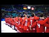 Хоккеисты поют гимн России ОЛИМПИАДА 2018 ЗОЛОТО.mp4