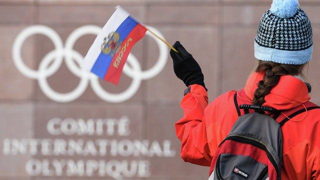 Во Франции резко отреагировали на решение МОК по российским спортсменам
