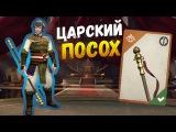 Shadow Fight 3 (БОЙ С ТЕНЬЮ 3) ПРОХОЖДЕНИЕ - БОЙ С МИМИКОМ ПРОТИВ СВОЕГО БЛИЗНЕЦА