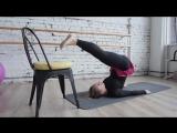 SLs Упражнения для спины