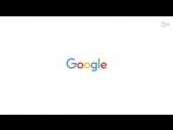 Google - Год в Поиске 2017