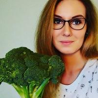 Полина Рейнгардт
